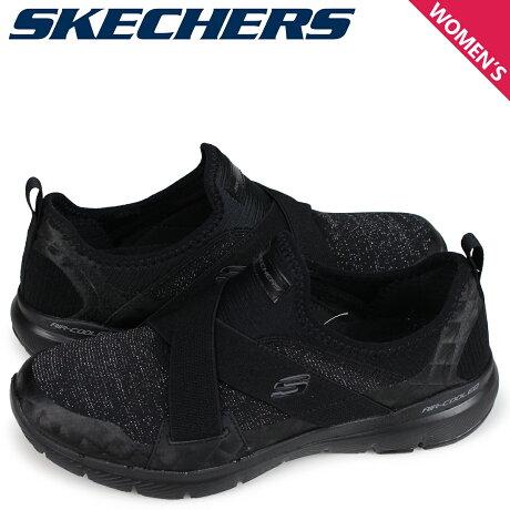 スケッチャーズ SKECHERS フレックス アピール レディース スニーカー スリッポン FLEX APPEAL 3.0 FINEST HOUR 13065 ブラック [予約商品 2/26頃入荷予定 再入荷]
