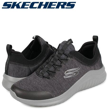 スケッチャーズ SKECHERS ウルトラフレックス2.0 スニーカー メンズ ULTRA FLEX 2.0 FEDIK チャコールグレー 52765 [10/3 新入荷]