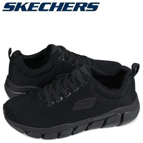 スケッチャーズ SKECHERS スケッチ フレックス スニーカー メンズ SKECH FLEX 3.0 STRONGKEEP ブラック 黒 52843 [3/20 新入荷]