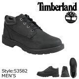 ティンバーランドTimberland楽天最安値送料無料激安正規通販靴ブーツシューズスニーカーメンズレディースキッズ