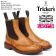 トリッカーズ Tricker's レディース サイドゴアブーツ ELASTIC L2754 4ワイズ [4/14 追加入荷]