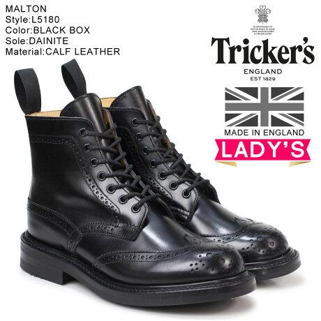 トリッカーズ Tricker's レディース カントリーブーツ MALTON L5180 4ワイズ