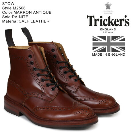 トリッカーズ Tricker's カントリーブーツ STOW M5634 5ワイズ メンズ