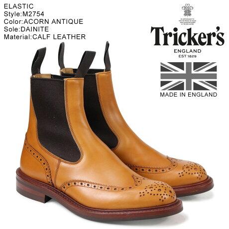 トリッカーズ Tricker's サイドゴアブーツ HENRY M2754 5ワイズ メンズ