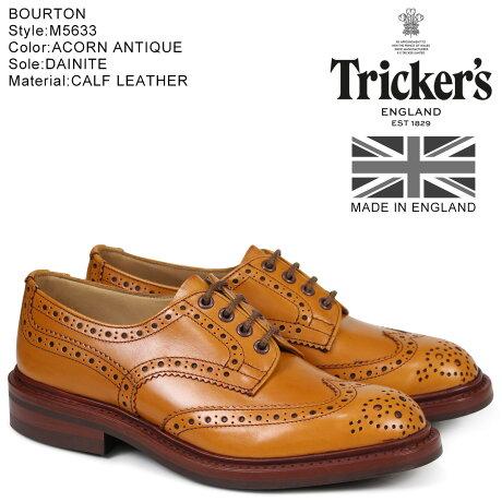 トリッカーズ Tricker's ウイングチップ シューズ BOURTON M5633 5ワイズ メンズ