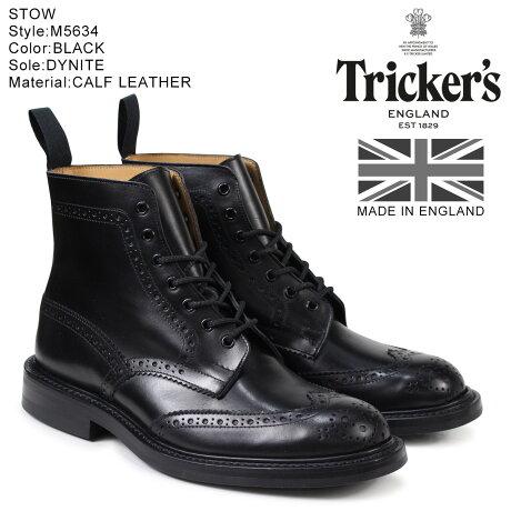 トリッカーズ Tricker's カントリーブーツ STOW M5634 5ワイズ メンズ ブラック
