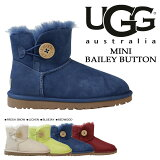 UGG�����ߥ˥٥��꡼�ܥ���ࡼ�ȥ�֡���WOMENSMINIBAILEYBUTTON3352�����ץ������ǥ�����������