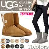 UGG�����٥��꡼�ܥ���ࡼ�ȥ�֡���WOMENSBAILEYBUTTON5803�����ץ������ǥ�����������