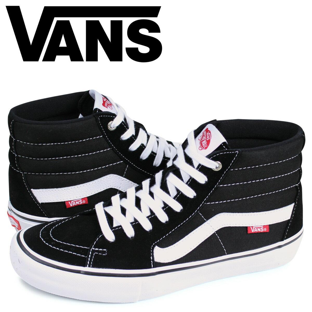 メンズ靴, スニーカー 2000OFF VANS SK8-HI PRO VN000VHGY28