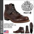 ウルヴァリン WOLVERINE 1000マイル ブーツ ROCKFORD 1000 MILE CAP-TOE BOOT Dワイズ W05293 ブラウン ワークブーツ メンズ [1/12 再入荷]