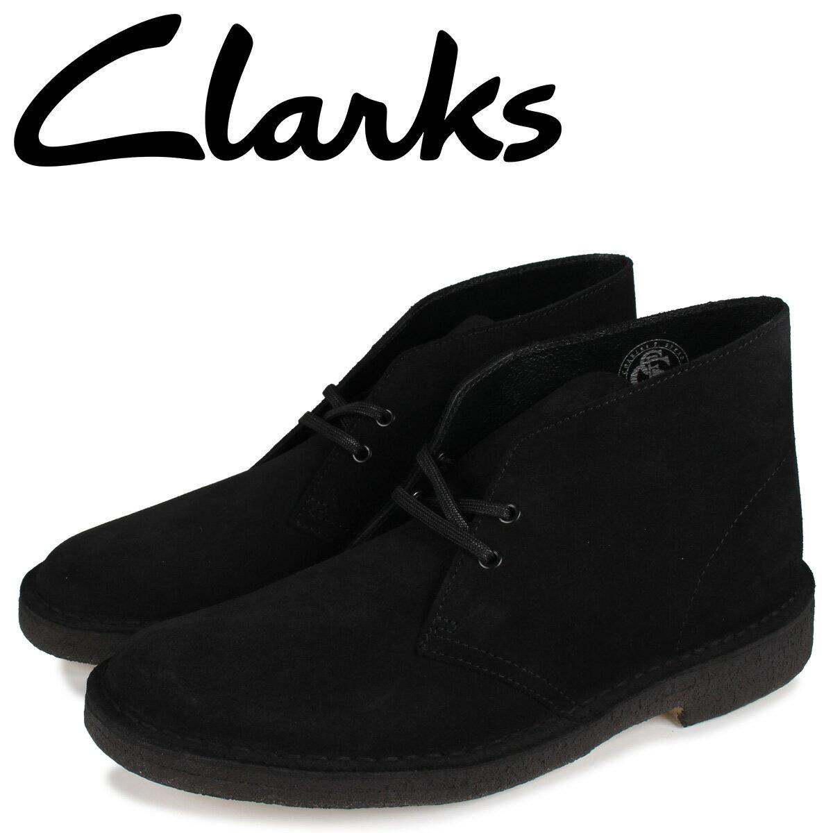 クラークス CLARKS デザート ブーツ メンズ DESERT BOOT ブラック 黒 26155480 [10月 新入荷]