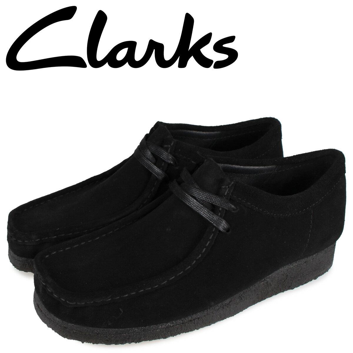 クラークス CLARKS ワラビーブーツ メンズ WALLABEE ブラック 黒 26155519 [10月 新入荷]