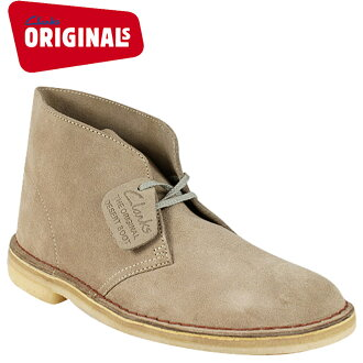«Reservation products» «11 / 7 days arrival» Clarks originals Clarks ORIGINALS desert boots 31695 DESERT BOOT suede crepe sole men's suede