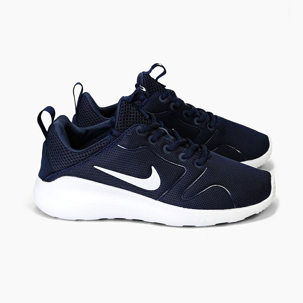 best loved dc278 49814 ... shopping nike kaishi 2.0 sneaker womens 5325c bf147