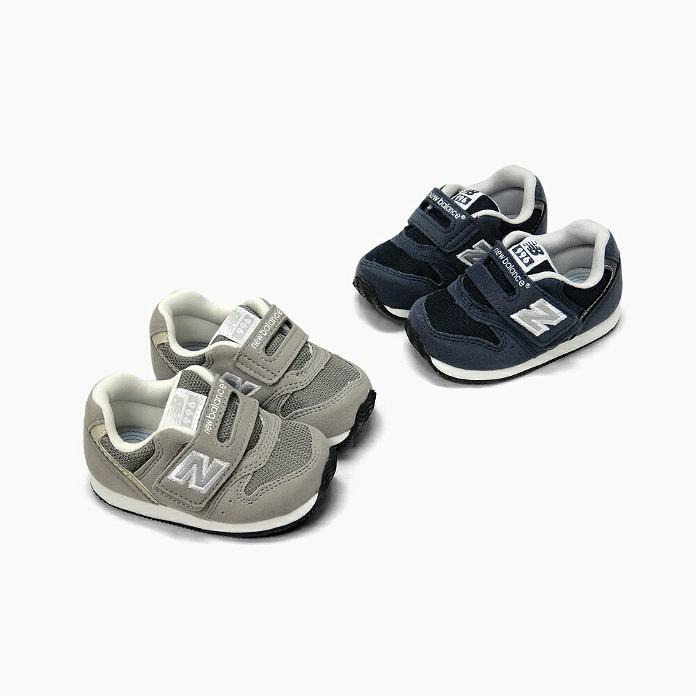 dec3d88d6f new balance sneakers price new balance shoes for kids