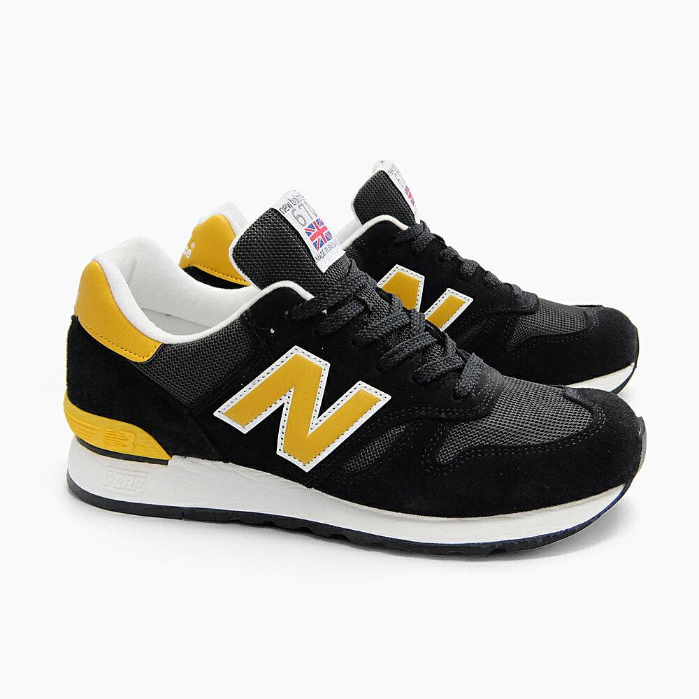 ... black and yellow new balance 574