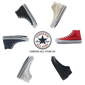 CONVERSE ALL STAR converse all star HI fs3gm