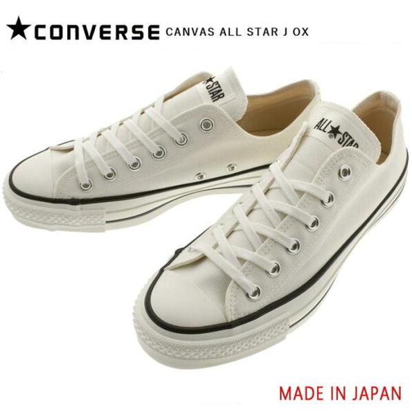 メンズ靴, スニーカー  CONVERSE J OX MADE IN JAPAN 22.530cm