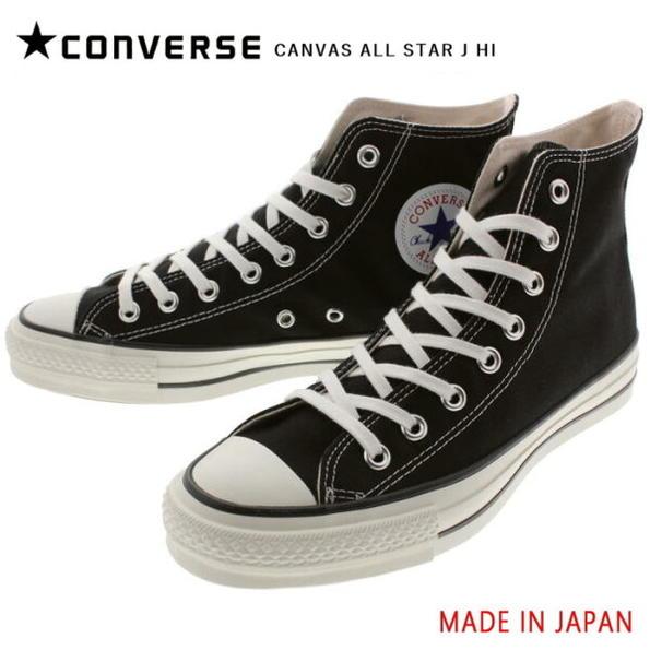 メンズ靴, スニーカー  CONVERSE CANVAS ALL STAR J HI MADE IN JAPAN 22.530CM