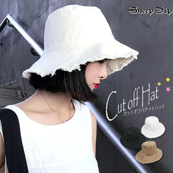 ネコポスOK カットオフバケットハット帽子つばキャスケット帽紫外線対策旅行UVかわいいおしゃれハットバミューダSneepDip