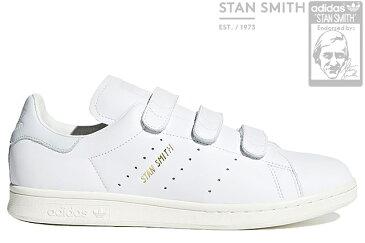 adidas Originals STAN SMITH CF F36574 RUNNING WHITE/RUNNING WHITE/BLUE TINTアディダス オリジナルス スタンスミス コンフォート ホワイト メンズ レディース スニーカー 定番