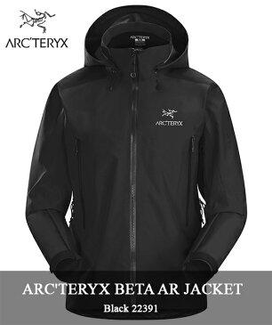 2018 S/S ARC'TERYX 「BETA AR JACKET」 22391 BLACK MENSアークテリクス ベータ AR ジャケット ゴアテックス ブラック arcteryx メンズ キャンプ 登山 アウトドア マウンテンパーカー