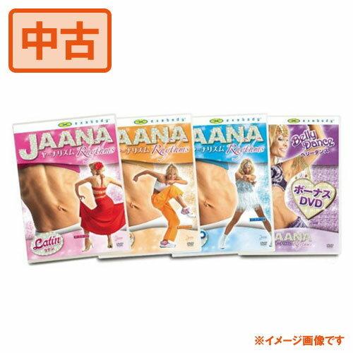 【中古】ヤーナリズム DVD4枚セット 日本語吹替版 エクササイズDVD ダイエット ダンスエクササイズ【クリックポスト】【代引のみ送料別】【RP】