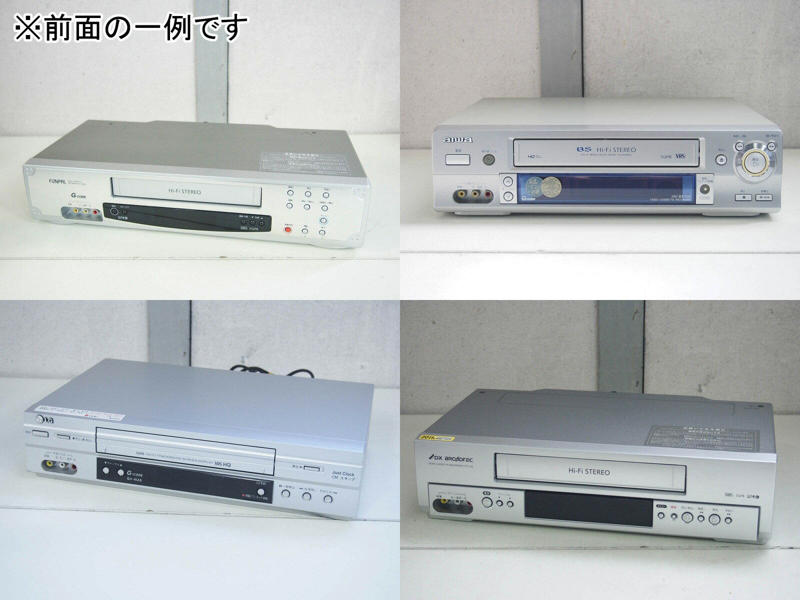 ビデオデッキ VHS再生 海外・他メーカー限定 スタッフおまかせ