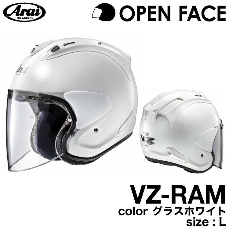 バイク用品, ヘルメット VZ-RAM L