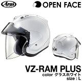 アライVZ-RAM PLUS グラスホワイト L