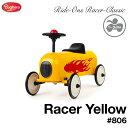 Baghera Racer Yellow バゲーラ ライドオン レーサー イエロー