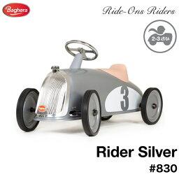 Baghera Rider Silver バゲーラ ライドオン ライダー シルバー
