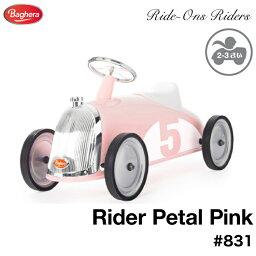 Baghera Rider PetalPink バゲーラ ライドオン ライダー ペタルピンク