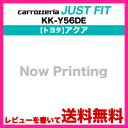 カロッツェリア carrozzeria JUST FIT 【KK-Y56DE】トヨタ・アクア用 本体取付キット カナック