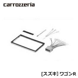 カロッツェリア carrozzeria JUST FIT 【KK-S25FP】スズキ・ワゴンR用 本体取付キット カナック
