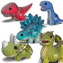 【5/8〜クーポン10%OFF】立体パズル 紙製 EUGY 恐竜 | 恐竜 ステゴサウルス ブロントサウルス トリケラトプス ティラノサウルス ドラゴン | si-gu-mi ユージー 紙製パズル 紙製立体 クラフト azone 組み立て 作る 3D 紙のおもちゃ 母の日ギフト プレゼント 実用的