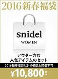 [Rakuten Fashion]【2016新春福袋】snidel SNIDEL スナイデル その他 福袋【送料無料】