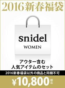 【送料無料】snidel 【2016新春福袋】snidel スナイデル
