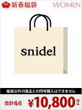 [Rakuten Fashion][2018新春福袋] snidel SNIDEL スナイデル その他 福袋【送料無料】