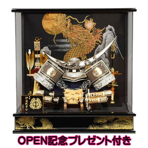 May doll case decoration Compact silver date helmet with sword Kinryu acrylic case decoration