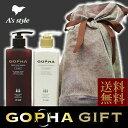 Gopha_300_gift