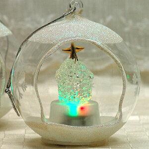3つの中からアソートで1つをお届けします。【クリスマス雑貨】クリスマスガラスボールライト【...