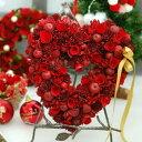 真っ赤な木の実や花びらがハートに良く合う!誕生日/結婚祝い/結婚記念日【送料無料】ローズハ...