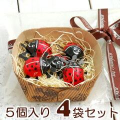 4袋セット。幸せを運ぶてんとう虫♪オーガニックチョコで安心。バレンタイン/誕生日/友チョコ/...