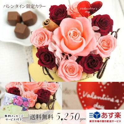 枯れないお花のケーキ♪ 誕生日 /結婚祝い/出産祝い/フラワー電報/フラワーケーキ/結婚記念日/...