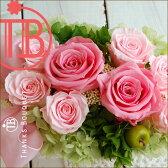 誕生日プリザ 定年 退職 結婚式 電報 誕生日 花 プリザーブドフラワー 誕生日 祝電 結婚祝い 結婚式 プリザーブドフラワー 新築祝い 退職祝い 花 結婚祝い 送料無料 お祝いのピンクアレンジ ピンクバラ お見舞い