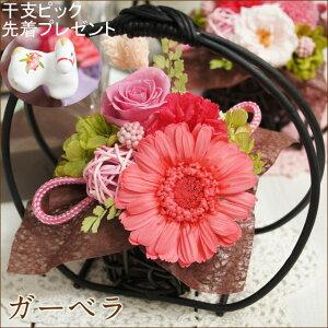 和風のプリザーブドフラワーは、お母さんの誕生日にぴったり!敬老の日、還暦祝い、古希のお祝...