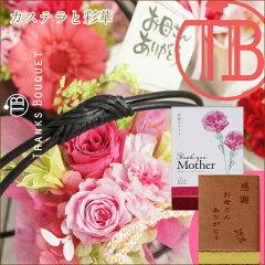 母の日お祝い文字入りカステラと母の日限定カラー母の日ピック付き文字入りカステラで伝える♪...