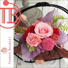 お母さんの誕生日やおばあちゃんの還暦祝い・喜寿のお祝い・傘寿のお祝いに。母の日/花/プレゼ...