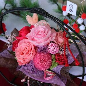 お正月 花 和風 プリザーブドフラワー アレンジメント 舞華